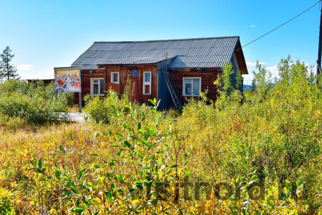 Дом культуры в Ламутском