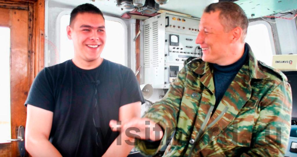 Капитан корабля Сотников
