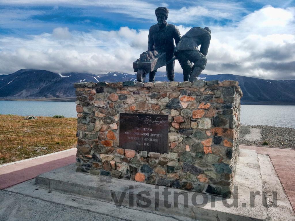 Памятник ЗК