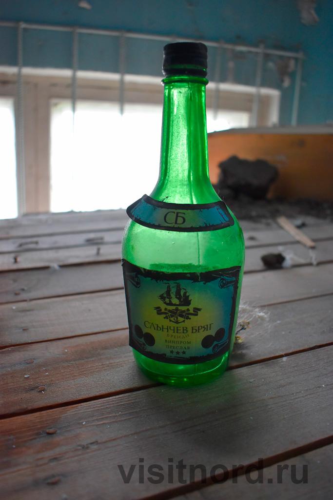 Бутылка в квартире