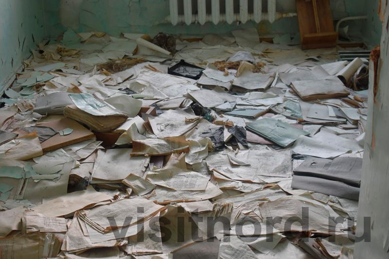 Документы в профилактории