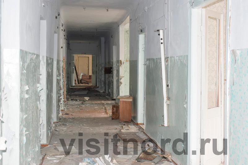 коридор в профилактории