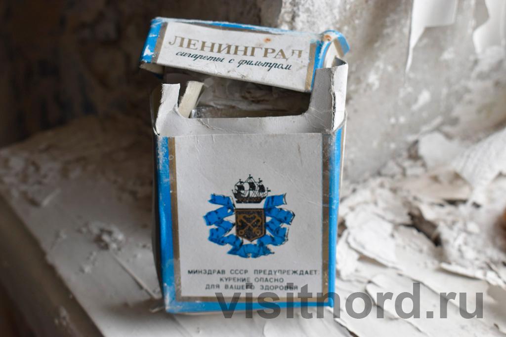 Сигареты Ленинград