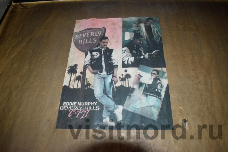 Плакат Беверли Хиллз