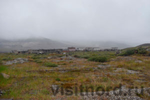 Вид на город со складов