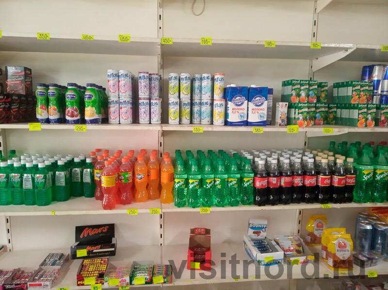 Цены в Марково