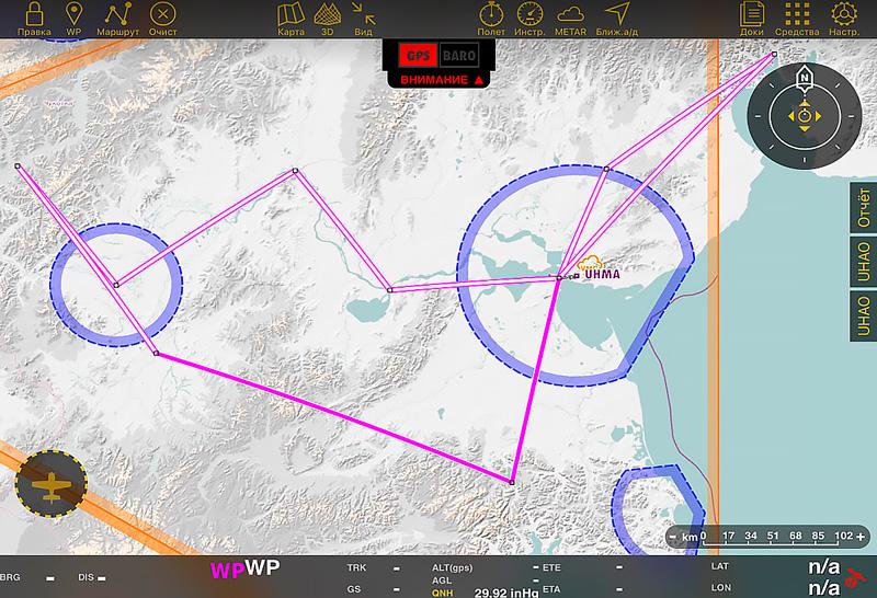 Авианавигационный маршрут