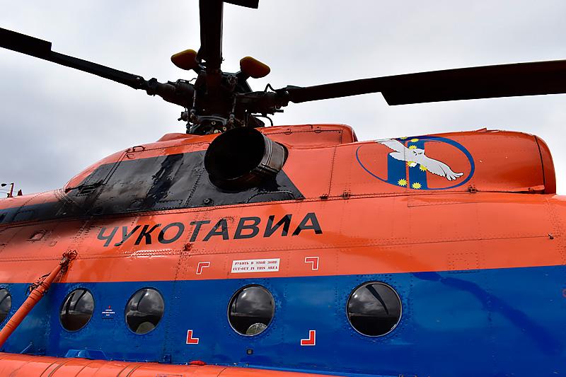 Авиация Чукотавиа