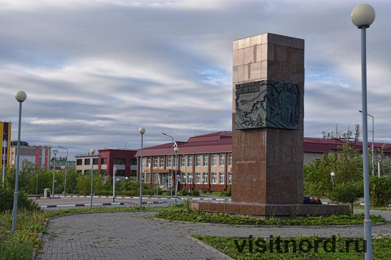 Монумент в Анадыре