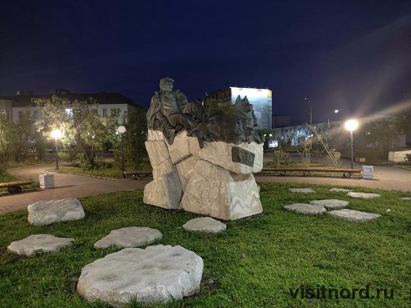 Памятник Юрию Рытхэу